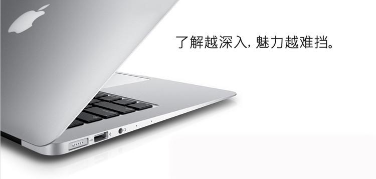 太原科诺电脑MacBookAir(MD711CH/A)让您享iphone手机摄像头当苹果摄像头吗图片