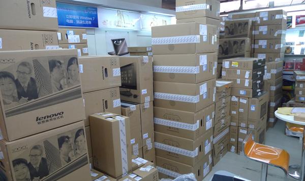 超大屏白菜价 无锡联想17寸笔记本g700现仅售3650元