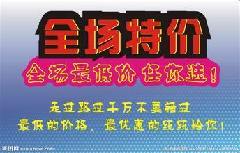 北京原创新天下