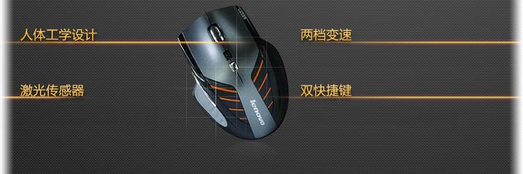 华威方圆联想 ideacentre k415(a8-5500/8gb/1tb)报价