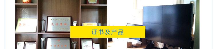 南京夏普lcd一2188n电路图