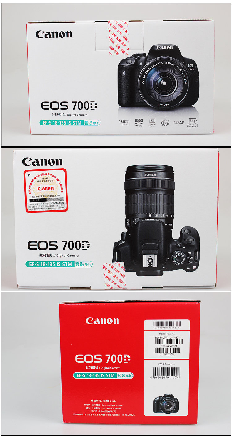 eos数码解决方案光盘x1 软件使用说明书光盘 电池充电器 lc-e8c