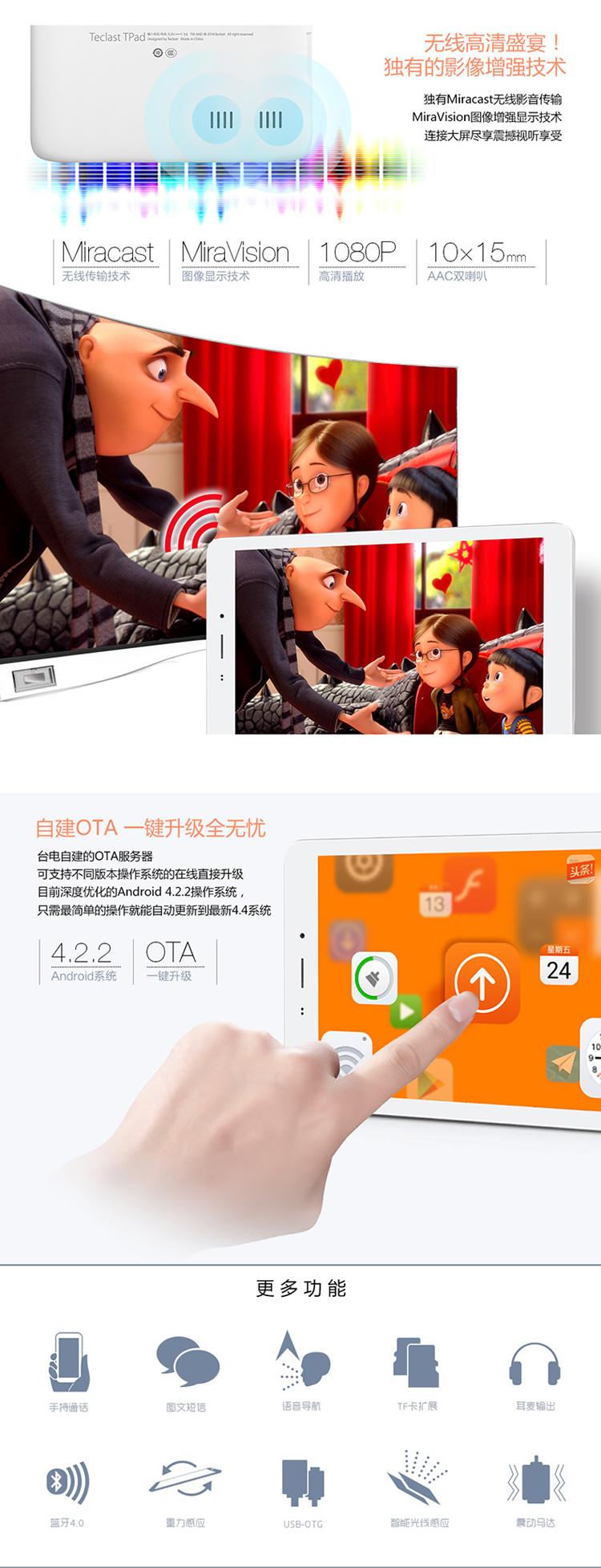 郑州联鑫电子科技台电