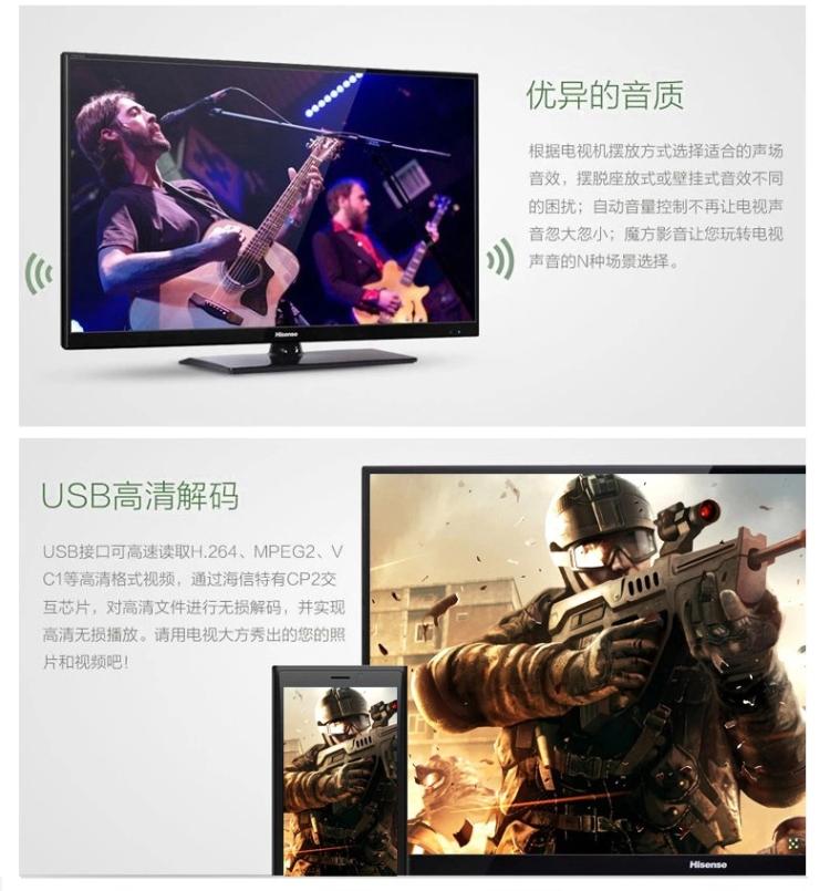 hisense/海信 led50k20jd 海信电视50