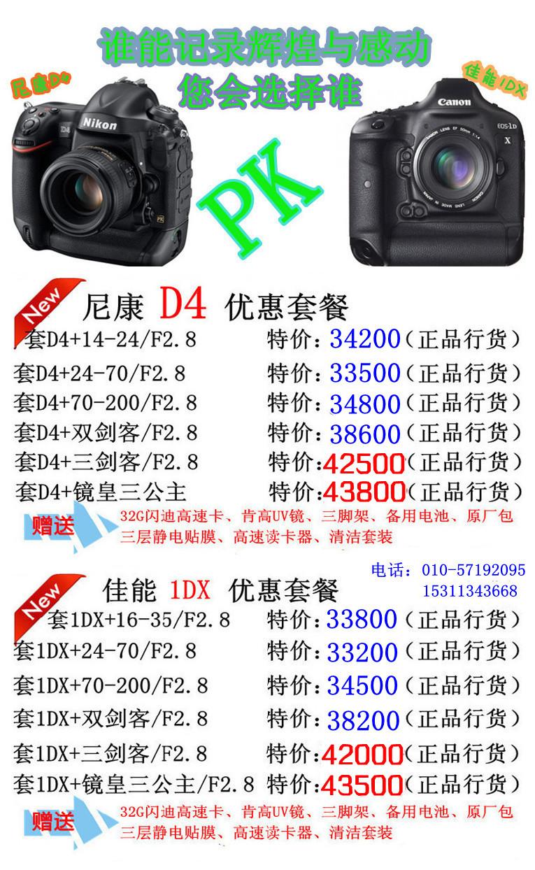 针d-sub接口的连接线) 以太网:rj-45接口 外设接口:用于wt-5 相机附件