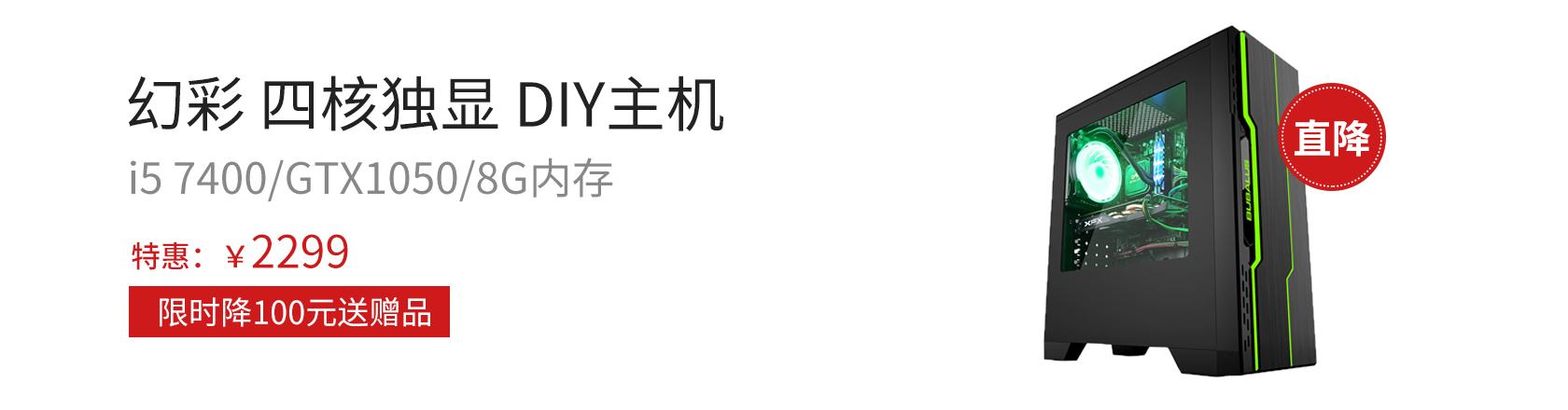 幻彩 2299