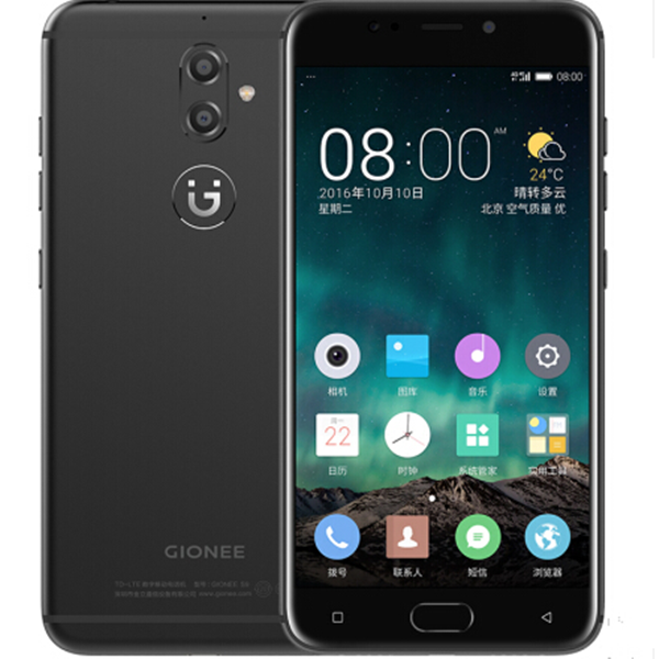 金立 S9(全网通)