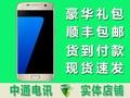 http://i5.mercrt.fd.zol-img.com.cn/t_s360x270/g5/M00/0F/07/ChMkJldHDxiIIKYEAARDbdv55qIAAR7jwC35P8ABEOF275.jpg
