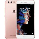 【新品现货】华为 HUAWEI P10 全网通 4GB+64GB 移动联通电信4G手机