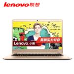 【顺丰包邮】联想(Lenovo) 小新Air 13.3英寸轻薄笔记本电脑 美学新定义(i5-6200U 8G 256G PCIE SSD IPS FHD WIN10)