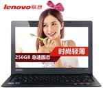 【顺丰包邮】联想 IdeaPad 100S-14(N3700/4GB/256GB/集显)14英寸笔记本电脑 超轻薄便携 时尚靓丽 四核N3160 4G 256G固态