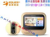 移康智能电子猫眼门铃可视对讲家用无线wifi监控摄像头红外线感应防盗门报警器有线门镜一体机(R26F)