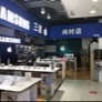 天津苹果旗舰店