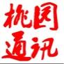 无锡桃园通讯(零首付)