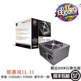 骨伽(COUGAR)ES600电竞电源 额定400W电脑电源 台式机温控静音背线 黑色