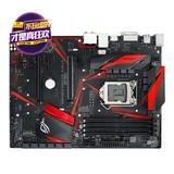 华硕(ASUS)ROG STRIX B250H GAMING 主板(Intel B250/LGA 1151 黑色
