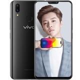 【顺丰包邮】vivo X21i 全面屏 双摄美颜拍照手机6G+64G全网通4G手机 宝石红 行货64GB