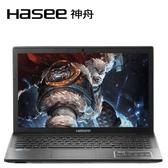 【顺丰包邮】神舟 战神K650D-G6D1  15.6英寸游戏本(I5-6400 4G 500G GTX950-4G发烧级独显 全高清屏)黑色