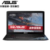【顺丰包邮】  华硕 FX-Plus4200(4GB/1TB/2G独显)