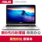 华硕(ASUS)A556UJ6200/A556UF第六代i5-6200U商务办公笔记本4G/500G硬盘2G独显