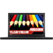 【ThinkPad授权专卖】P50s(20FLA006CD)I7-6500U/8G/500G+8G/2G/w10