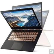 【Lenovo授权专卖】 联想 Yoga Home 900.I5-6260U/8G/256G/win10