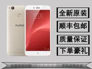 nubia Z11 miniS(全网通)