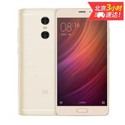 【爱科入网价999元+充值200元话费】小米 红米Pro 高配版 3GB+64GB