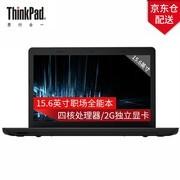 【ThinkPad授权专卖】 E575(20H8A00BCD)A10-9600/4G/500G/2G/W10