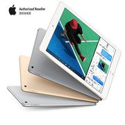 【Apple授权专卖 顺丰包邮】苹果 9.7英寸iPad(128GB/WLAN)新款iPad