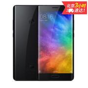 小米 Note2(高配版/全网通)5.7英寸双曲面柔性屏 6GB+128GB