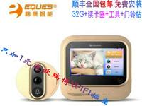 移康猫眼门铃可视对讲wife监控摄像头红外报警自动侦测R26F