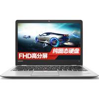 联想ThinkPad New S2-11CD系列 13.3英寸轻薄商务笔记本电脑  i5-6300u 8G 256G固态