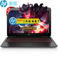 【顺丰包邮】惠普 暗影精灵II代Pro 15.6英寸笔记本 OMEN 15-AX215TX