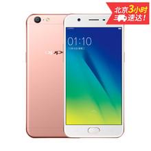 OPPO A57(全网通)3GB+32GB 双卡双待