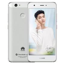 【现货顺丰速发】华为 nova(标配版全网通智能美颜4G拍照手机