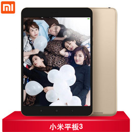 【顺丰包邮 现货】小米平板3 WIFI版 7.9英寸( 4G/64G 500W/1300W )