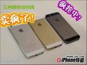 太原科诺僵尸iPhone5S(16GB)4820元送精美膜iphone大战苹果植物2v僵尸删除图片