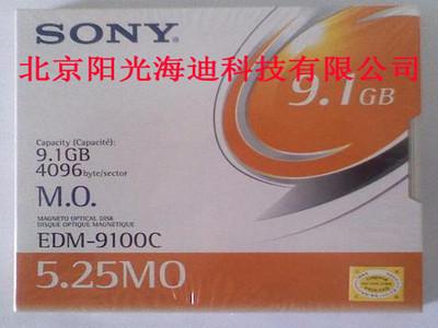 正品 索尼/SONY 9.1GB MO磁光盘(EDM-9100C) MO 盘片