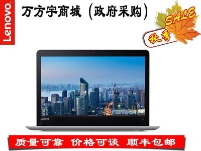 ThinkPad New S2(20J3A002CD)13.3寸超薄笔记本电脑(I5-7200U 8G内存 256GSSD FHD 背光键盘 Win10 银色 2017新款)