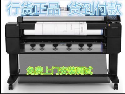 HP T2530上门服务 货到付款  价格合理