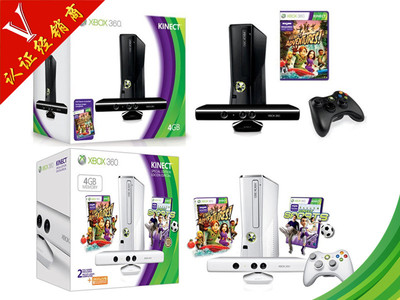 【ZOL商城V认证经销商】直降5001 TB微软Xbox360slim Kinect体感豪华版* 港行全新原装对号 品质保障 售后5年质保 货到付款