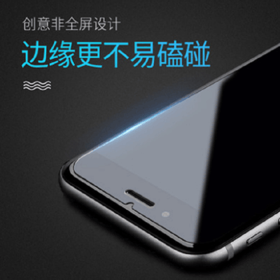 HOCO 浩酷 iPhone7 Plus 高清蓝光钢化玻璃膜GH2 39396
