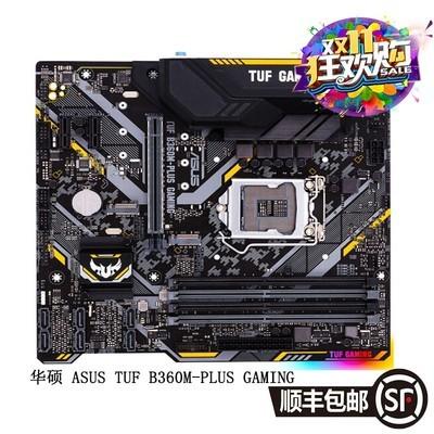 华硕 ASUS TUF B360M-PLUS GAMING 电竞特工 主板 吃鸡 国民电竞游戏 黑色