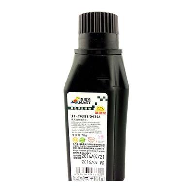杰思特 JT-T0388 碳粉 适用HP LJ 1007/P1008 加黑型