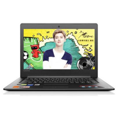 联想小新310 I7-7500U 8G 1T+128G固态 15.6英寸大屏笔记本 时尚便携游戏上网本电脑