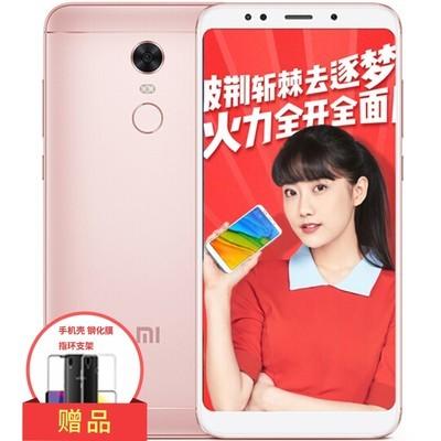 【顺丰包邮】小米 红米5 Plus 全网通版 4GB+64GB  移动联通电信4G 黑色  预售30天之内发货 行货64GB