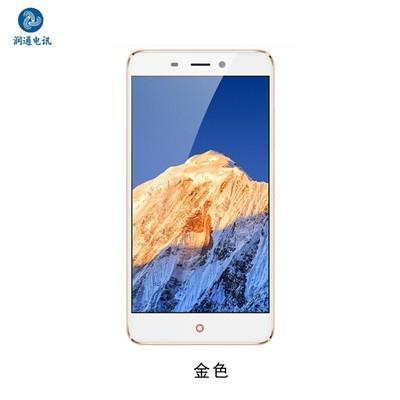 努比亚(nubia)【3GB+64GB】N1 移动联通电信4G手机 双卡双待