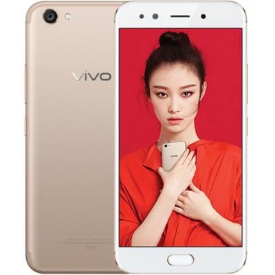 【顺丰包邮】vivo X9s 全网通 4GB+64GB 移动联通电信4G手机