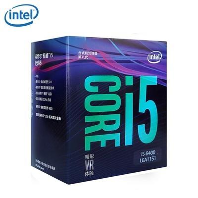 Intel/英特尔 酷睿i5-8400六核盒装CPU台式机电脑处理器